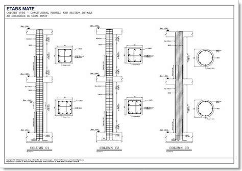 Home Drawing Software etabs mate software informer screenshots