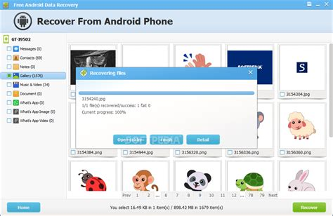 android data recovery free free android data recovery