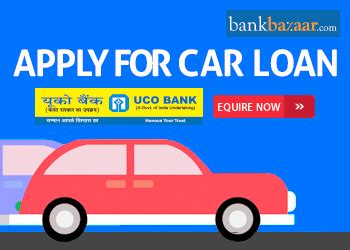 uco bank house loan uco car loan lowest interest rate 8 85 emi 12 mar 2018