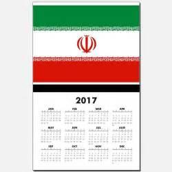 Iran Kalender 2018 Iran Flag Calendars Iran Flag Calendar Designs Templates
