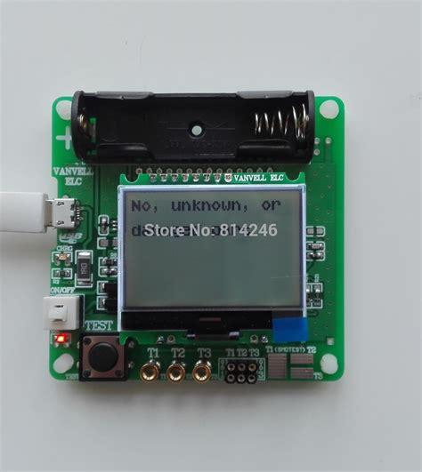 esr no capacitor esr no capacitor 28 images aliexpress buy 500pcs best price rechargeable low esr power high