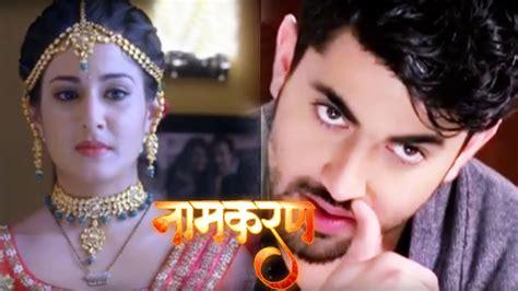 star plus serial 2017 namkaran 13th june 2017 star plus namkaran serial