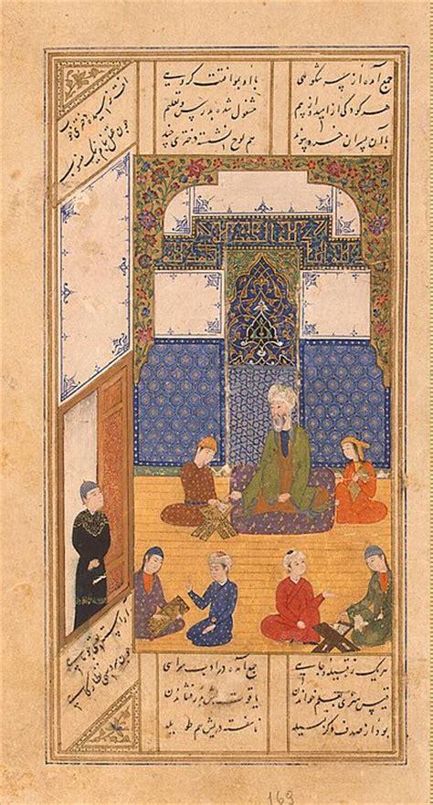 Lalya Majnun layla and majnun at school hermitage museum