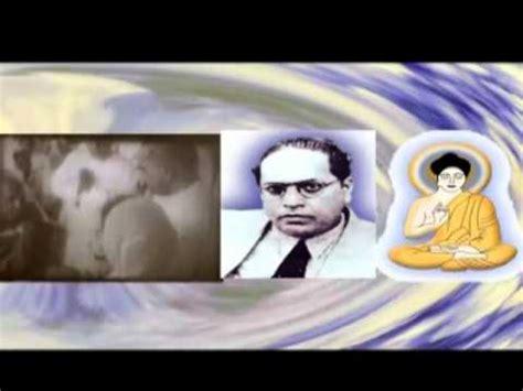 biography documentary of ambedkar dr babasaheb ambedkar 3d film bhim geet youtube