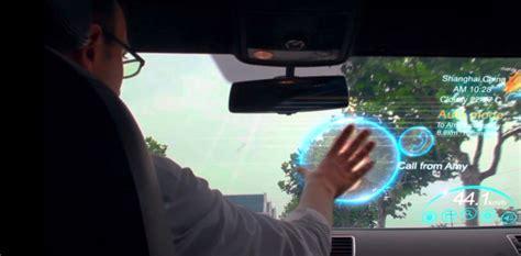 gesture control     interact   car