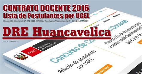 plazas vacantes de la ugel huancavelica 2016 newhairstylesformen2014 dre huancavelica lista de postulantes por ugel para