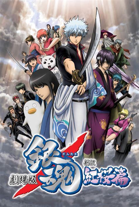film one piece subtitle indonesia lengkap gintama movie 1 sub indo lengkap juragan anime