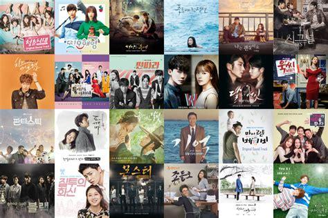 best drama tidal kpop