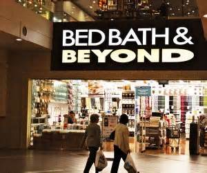 retail bed bath and beyond application