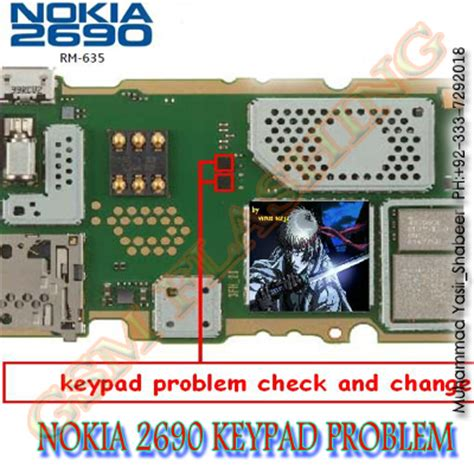 nokia 2690 keypad ic problem solution | gsm flashing