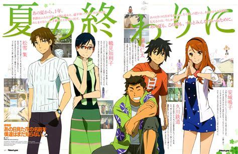 anime anime ini bisa bikin agan sedih baper page 3