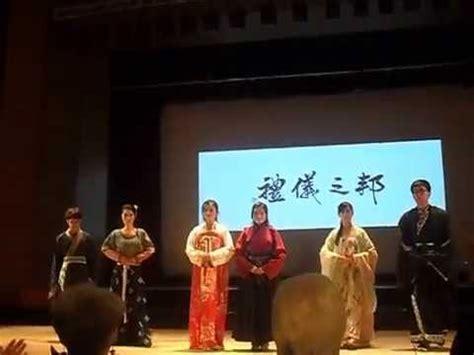 new year gala show 2015 2015 new year gala hanfu traditional