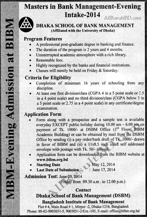 Mba Cus Result 2014 by Bibm Evening Mba Admission Result And Circular 2014