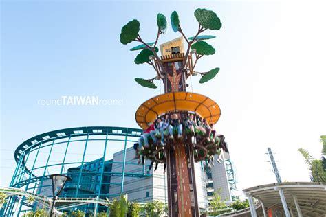 theme park taipei roundtaiwanround