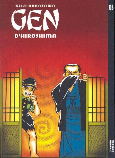 Vol 3 Gen D Hiroshima Manga Manga News
