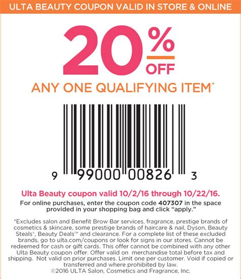 ulta printable coupon dealigg cosmetics fragrance skincare and beauty gifts ulta beauty