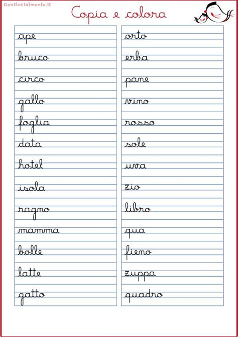 lettere alfabeto in corsivo minuscolo corsivo minuscolo schede esercizi genitorialmente