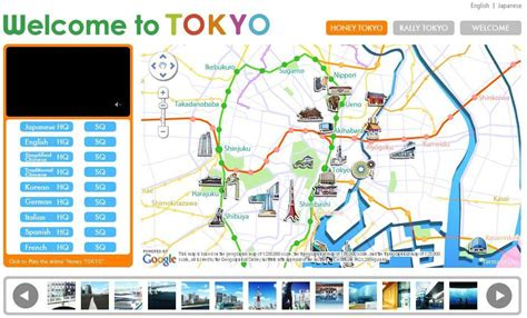 tokyo map tourist attractions tokyo japan tourism map