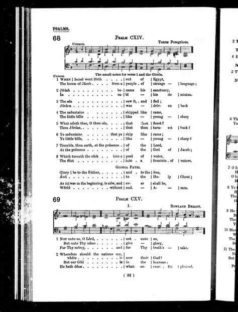 non nobis domine hymnary org