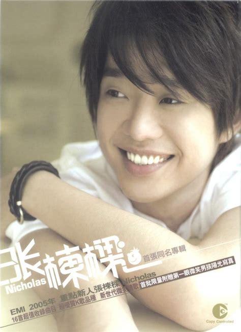 Cd Ado A Du 2005 2006 Guo Yu Zhuan Ji China Version nicholas teo wiki drama