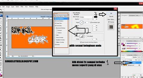 membuat header blog keren cara membuat gambar logo sendiri pada header blog keren