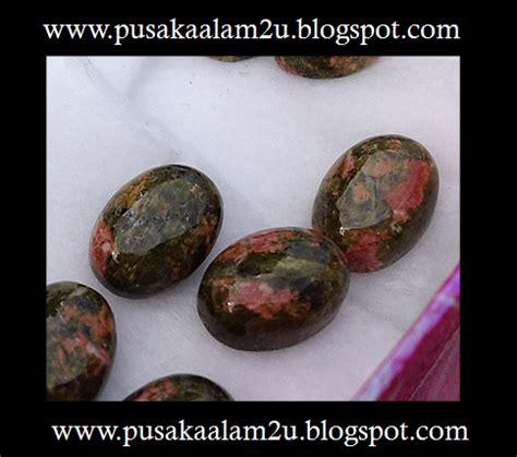 Batu Unakite pusaka alam ghaib dan mistik batu unakite pemberian ratu