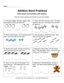 addition word problems 1 instant worksheets