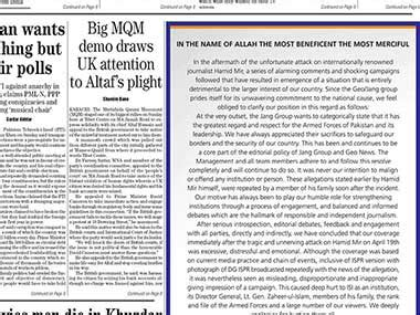 geo tv, jang group apologise to isi, says 'coverage was