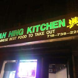 Hing Hing Kitchen by Wah Hing Take Out Kitchen Chinesisch 12519