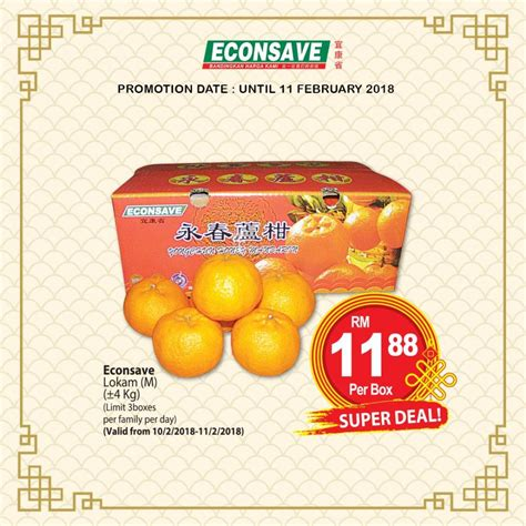 econsave new year promotion econsave new year deals valid until 11 february 2018