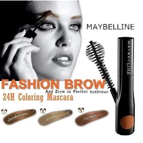 Maybelline Fashion Brow Coloring Mascara maybelline maybelline fashion brow colouring mascara
