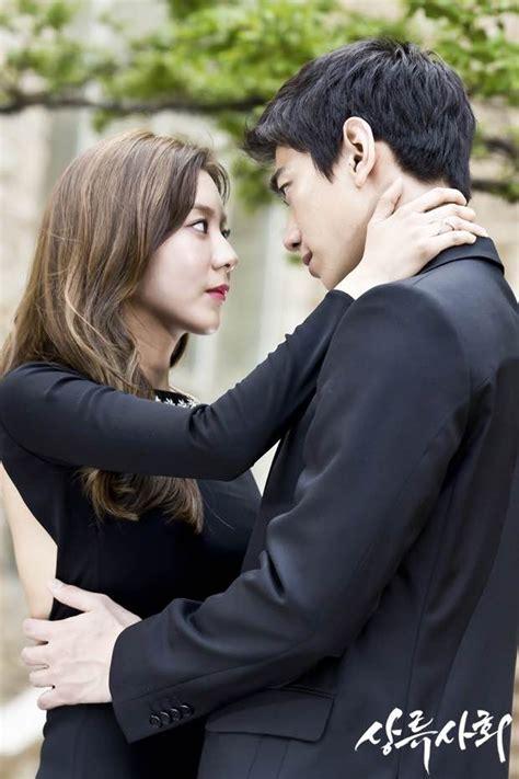film korea terbaru high society photos added new stills for the korean drama high
