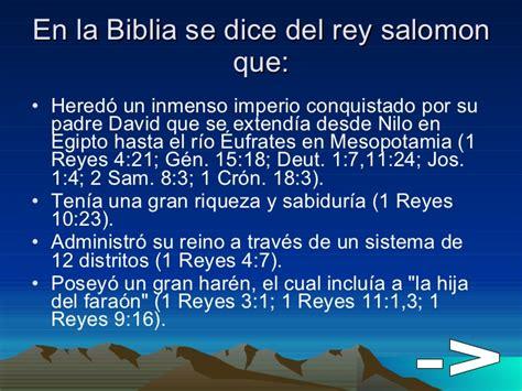 encuentre en la biblia en m s de 100 versiones y 50 salomon de la biblia resumen doggen vom sallenbusch