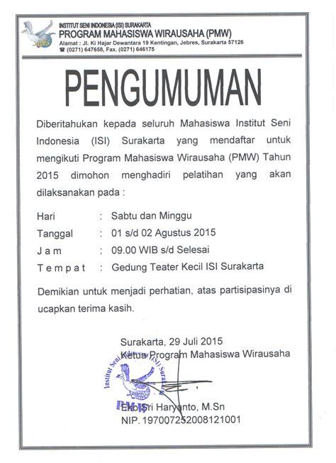 Contoh Surat Akreditasi Kus by July 2015 Pengumuman Info Isi Ska Ac Id