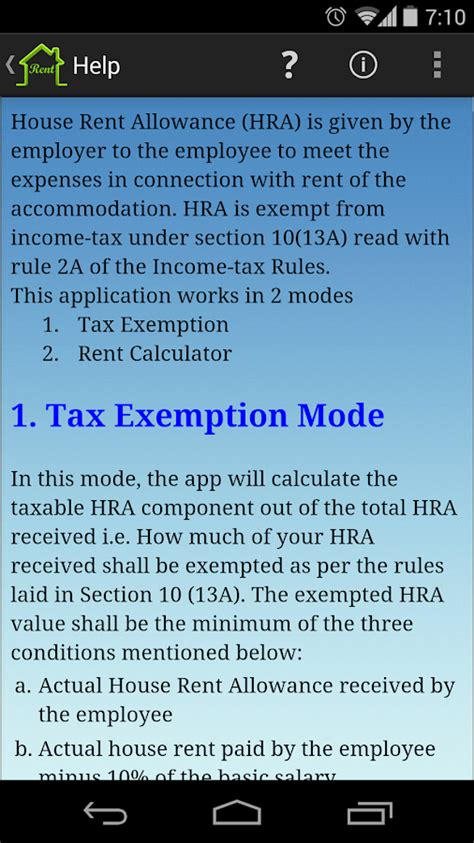 section 10 13a of income tax hra calculator android apps on google play