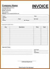 6 internet bill format download simple bill