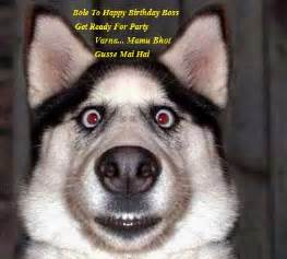 Happy birthday hubby funny cards new calendar template site