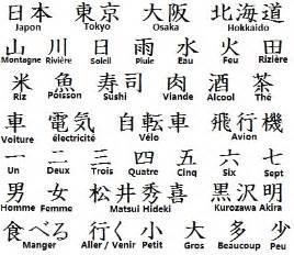 tatouage japonais page 4 my cms