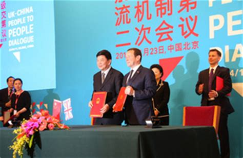 china us film co production uk and china sign film co production agreement asef