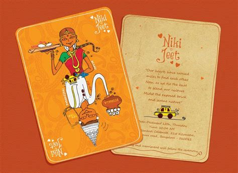 creative wedding invitation cards india a bengali south indian fusion invite by vanaja j