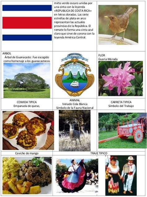 Imagenes Simbolos Patrios Costa Rica | s 237 mbolos patrios de costa rica bandera de costa rica