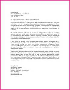 sample letter of recommendation for project manager