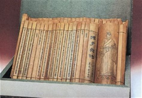 Paper From Bamboo - le jardin de chine le bambou au quotidien les