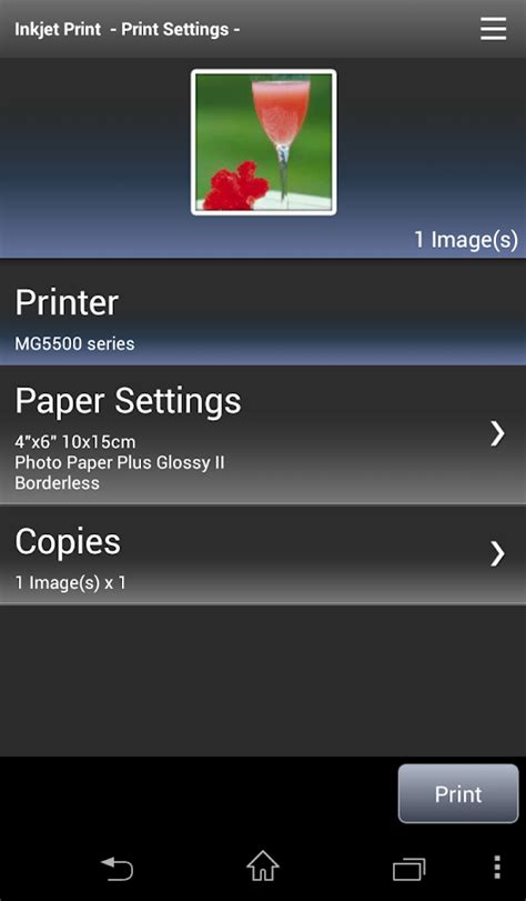pixma printing solutions apk pixma maxify printingsolutions android apps on play