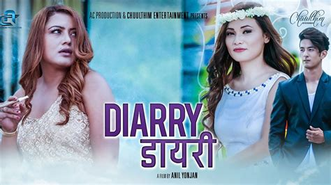 film 2017 nepali nepali movie diarry trailer chhulthim gurung rekha