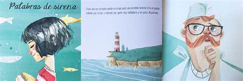 libro palabras de sirena libros infantiles ilustrados casiviernes