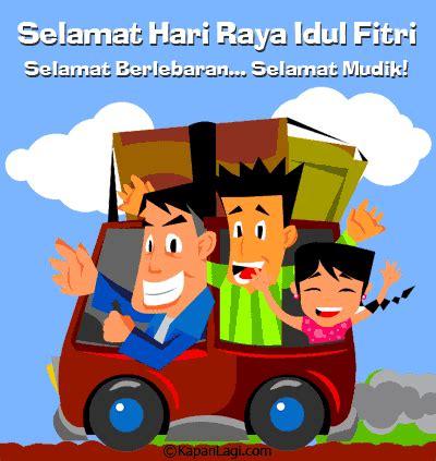 dp bbm ucapan selamat hari raya idul fitri 2014 animasi the knownledge