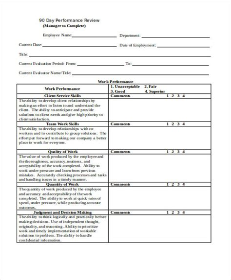 90 day performance review template 90 day evaluation form new employee follow up meeting 30