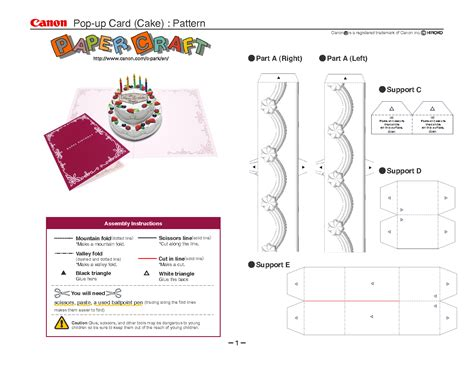 Birthday Cake Pop Up Card Template Card Making Pinterest Birthday Cake Pops Template And Pop Up Card Templates 2