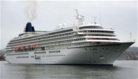cruise ship jobs nyk cruises (asuka 2) jobs.